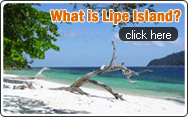 What is Lipe Island